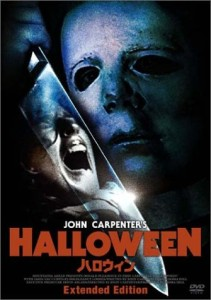 movie_halloween